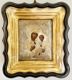 """Virgin Mary and Child"", Russian Imperial gilted silver oaklad icon in kiot"