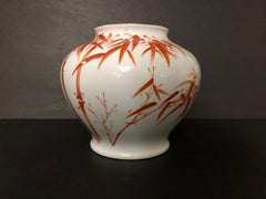 Okura Porcelain Vase