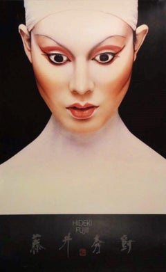 (Title Unknown)-Poster Featuring the Artwork of Hideki Fujii