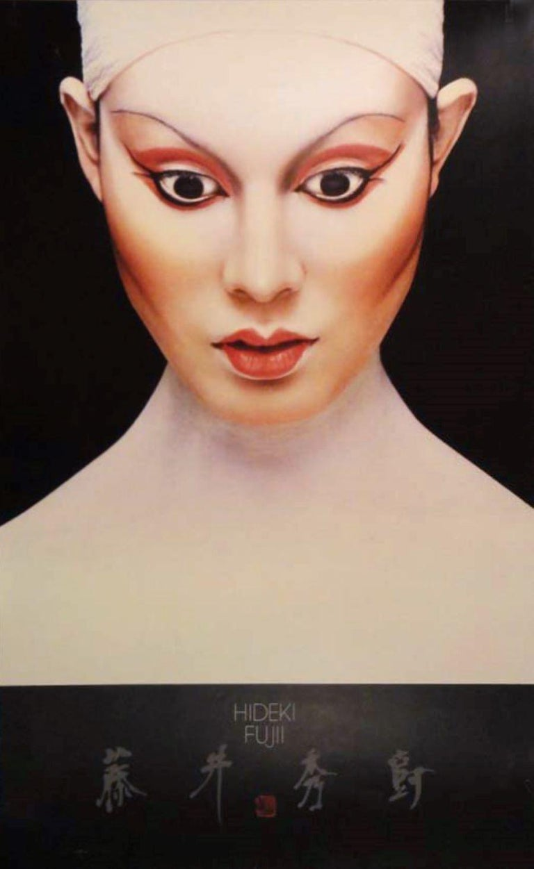 (Title Unknown)-Poster Featuring the Artwork of Hideki Fujii - Print by Hideki Fujii