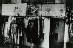 WARNING #05 – Kosuke, Photography, Mannequin, Black and White, Shop, Window