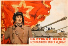 """Guarding the Peace and Safety of Our Motherland"" 1947 Soviet Propaganda Poster"