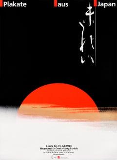 """Plakate Aus Japan: Kirei"" Original Vintage Art Exhibition Poster"