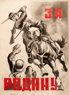 """""""For the Motherland!"""" Original Vintage WWII Russian Propaganda Poster"""