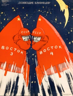 """Constellation Gemini"" Original Vintage Space Age Propaganda Poster"
