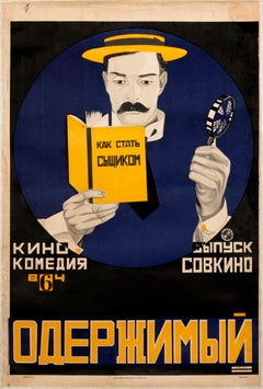 """Possessed starring Buster Keaton (Sherlock Jr.)"" Russian Silent Film Poster"