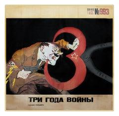 Three Years of War - Soviet WWII TASS Window #993 Panel
