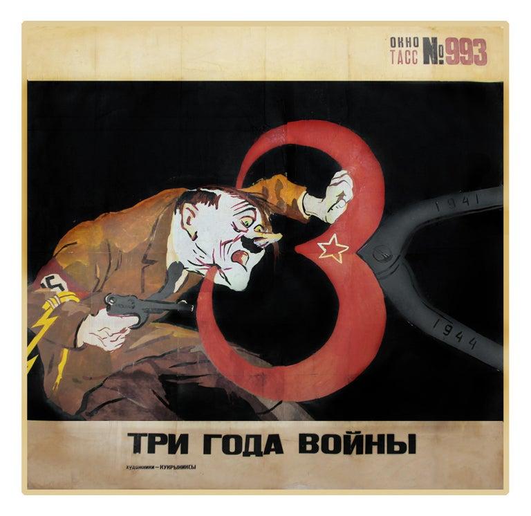 Three Years of War - Soviet WWII TASS Window #993 Panel - Print by Kukryniksy