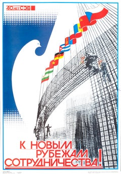 """""""The Council for Economic Cooperation - 40 Years Old!"""" Perestroika Era Poster"""