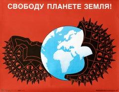 """""""Freedom to Planet Earth"""" Perestroika Era Original Vintage Poster"""