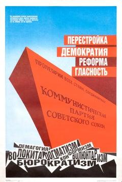 """Perestroika, Democracy, Glasnost, Reform!"" Soviet Communist Original Poster"