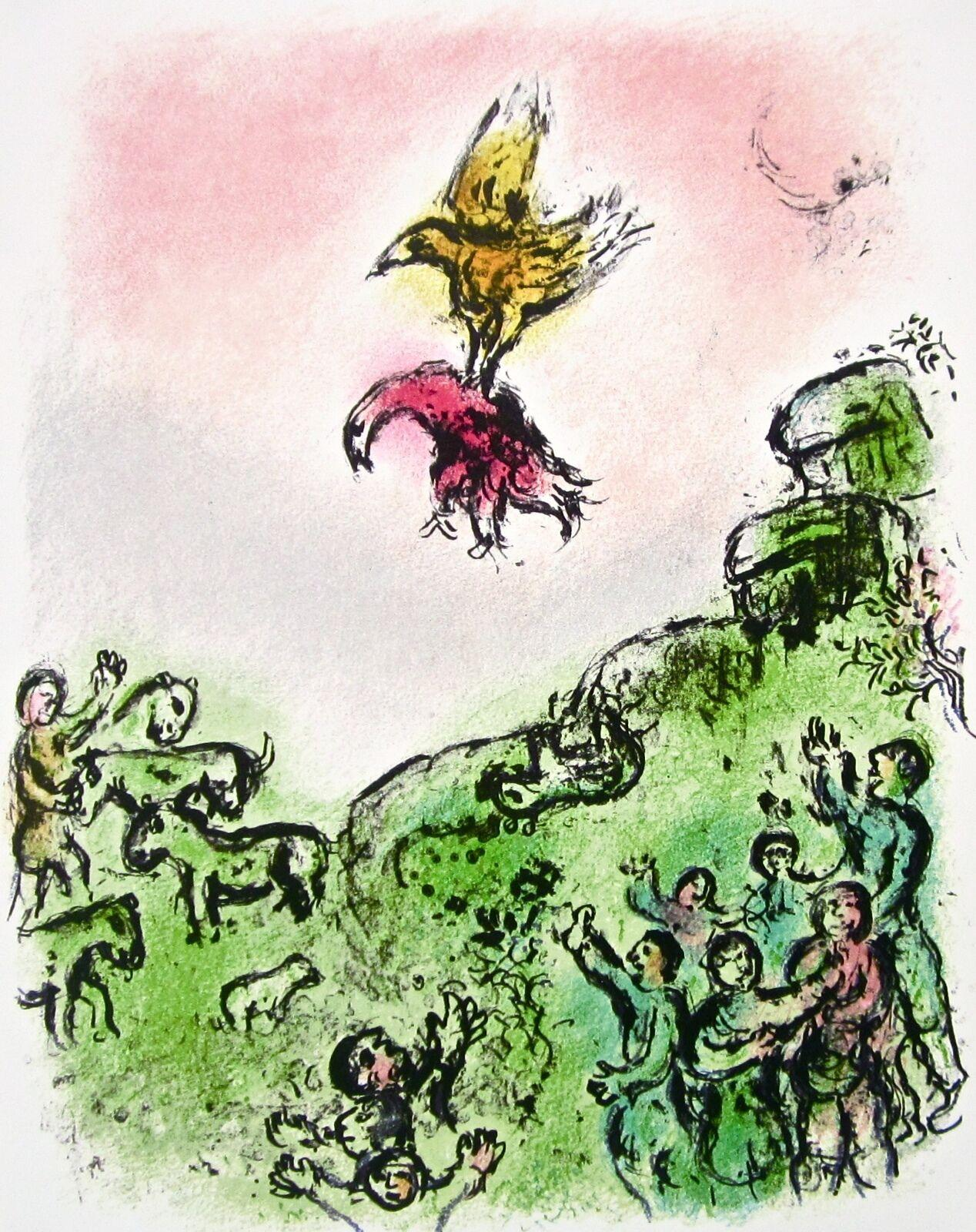 The Goshawk and the Dove (The Odyssey Portfolio)