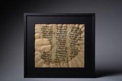 Hebrew Bible manuscript fragment of the Genesis