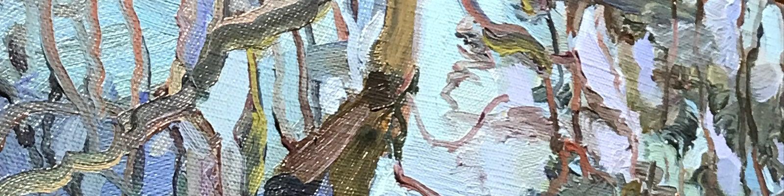 Art In The Fields Gallery