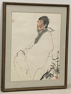 """Ran Chang """"Portrait of a Man"""" Original Pen, Ink and Watercolor Painting 20th c."""