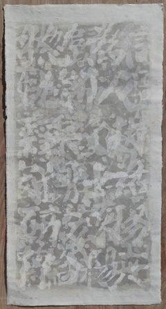No. 15181