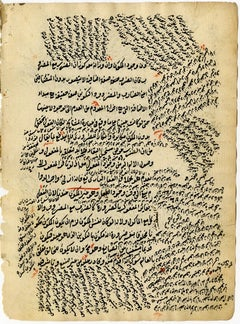 17th Century Anonymous Persian Philospohical text