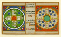 Yantra (Tantric Diagram)