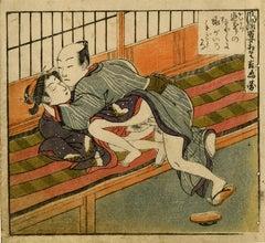 Shunga: The Twelve Aspects of the Moon: #12