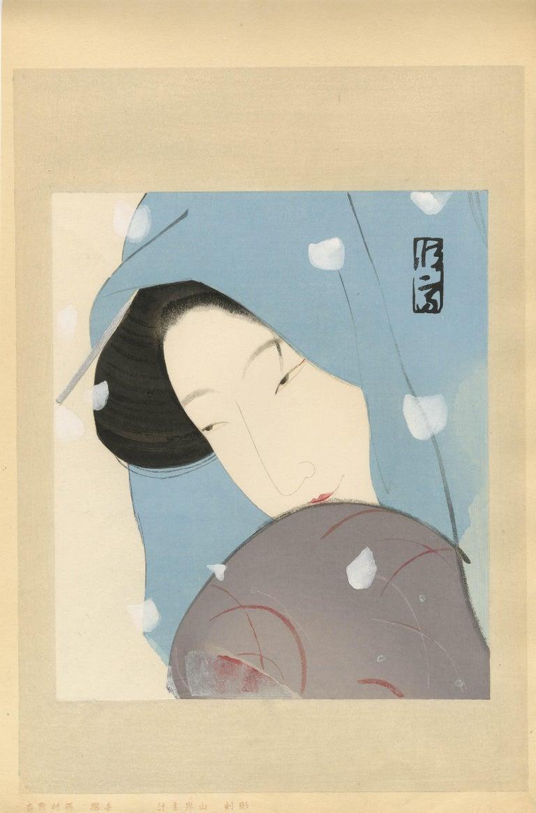 """Kitano Tsunetomi Figurative Print - The Heroine Umekawa in """"Meido no Kiyaku"""""""