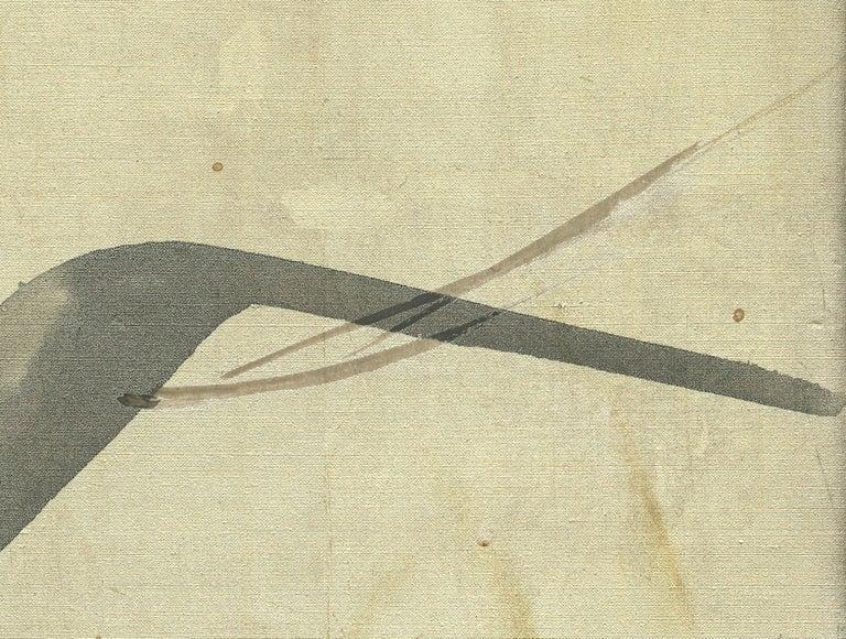 Sound - Art by Toko Shinoda