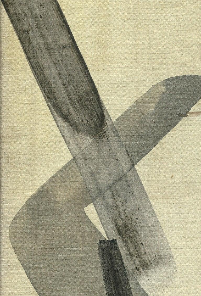 Sound - Abstract Art by Toko Shinoda