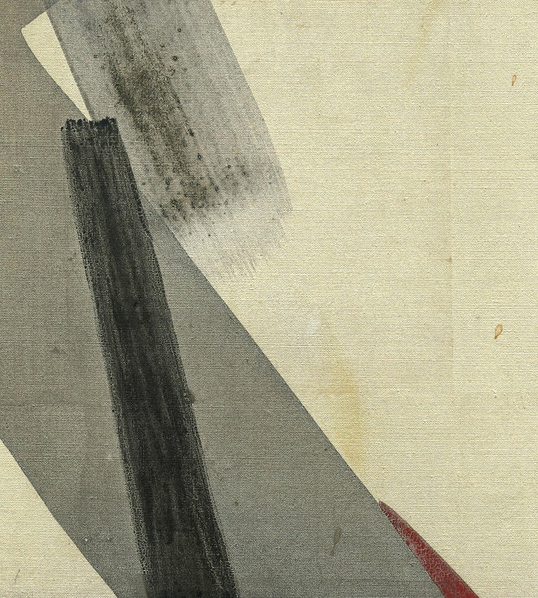 Sound - Beige Abstract Drawing by Toko Shinoda