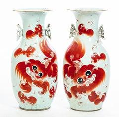 Qing More Art