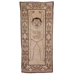 Tibetan Flayed Man Carpet