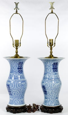 "A Pair of Chinese Blue and White Table Lamps ""Phoenix Tail"" or ""Yen Yen"" Vases"