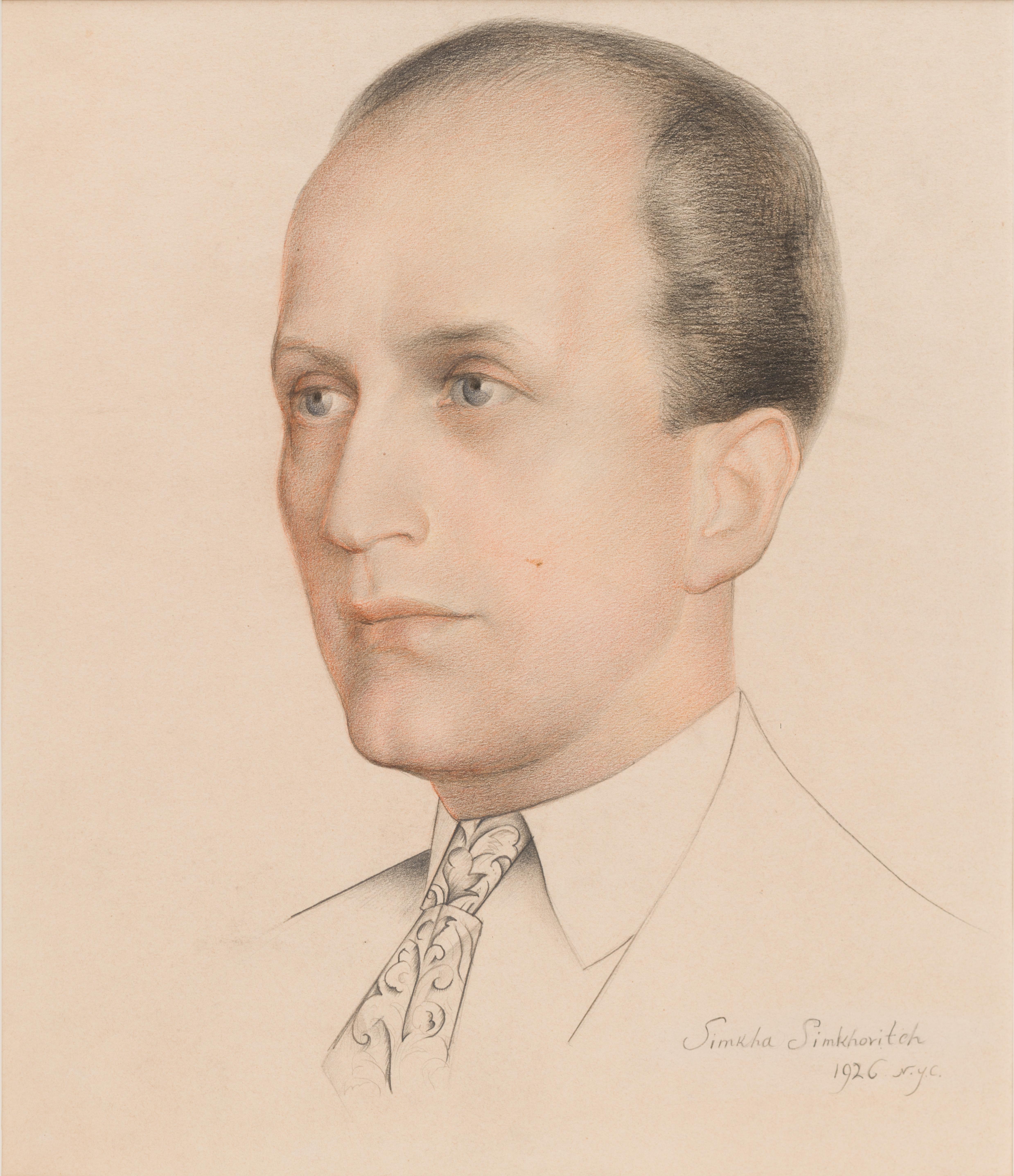Head of a Gentleman sketch, mid modern
