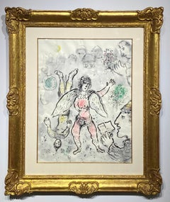 MARC CHAGALL - Angel with Artist (Ange Avec Artiste)
