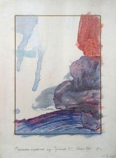 Window XXIII. 1982, pastel on paper, 39x28 cm