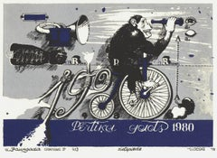 The New Year graphisms & 13. 1979, paper, silk screen, 15,5x21,5 cm