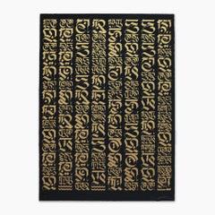 Cryptik - The Divine Letter - Gold & Black - Urban Graffiti Street Art