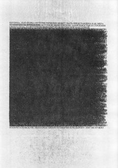 Black Square - Contemporary Black and White Digital Print - Text - Malevich