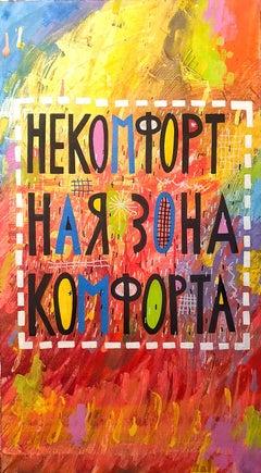 Uncomfortable Comfort Zone - Contemporary Painting - Conceptual Art - Street Art
