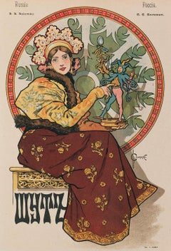 ШУТ (Jester) by Sergey Solomko, Russian Art Nouveau folklore lithograph