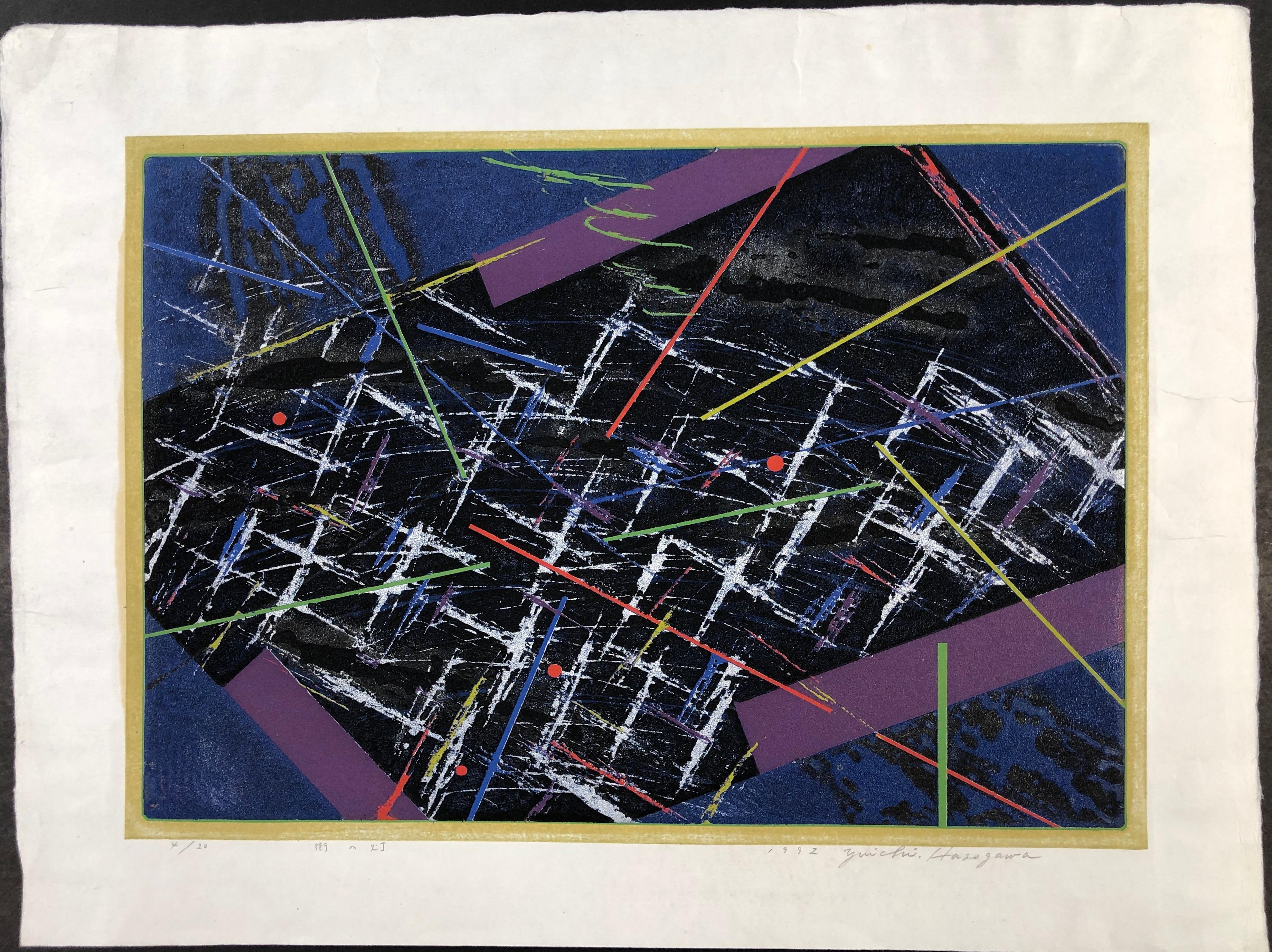 Earth in Blue, Japanese woodblock print, limited edition, purple, blue, silver