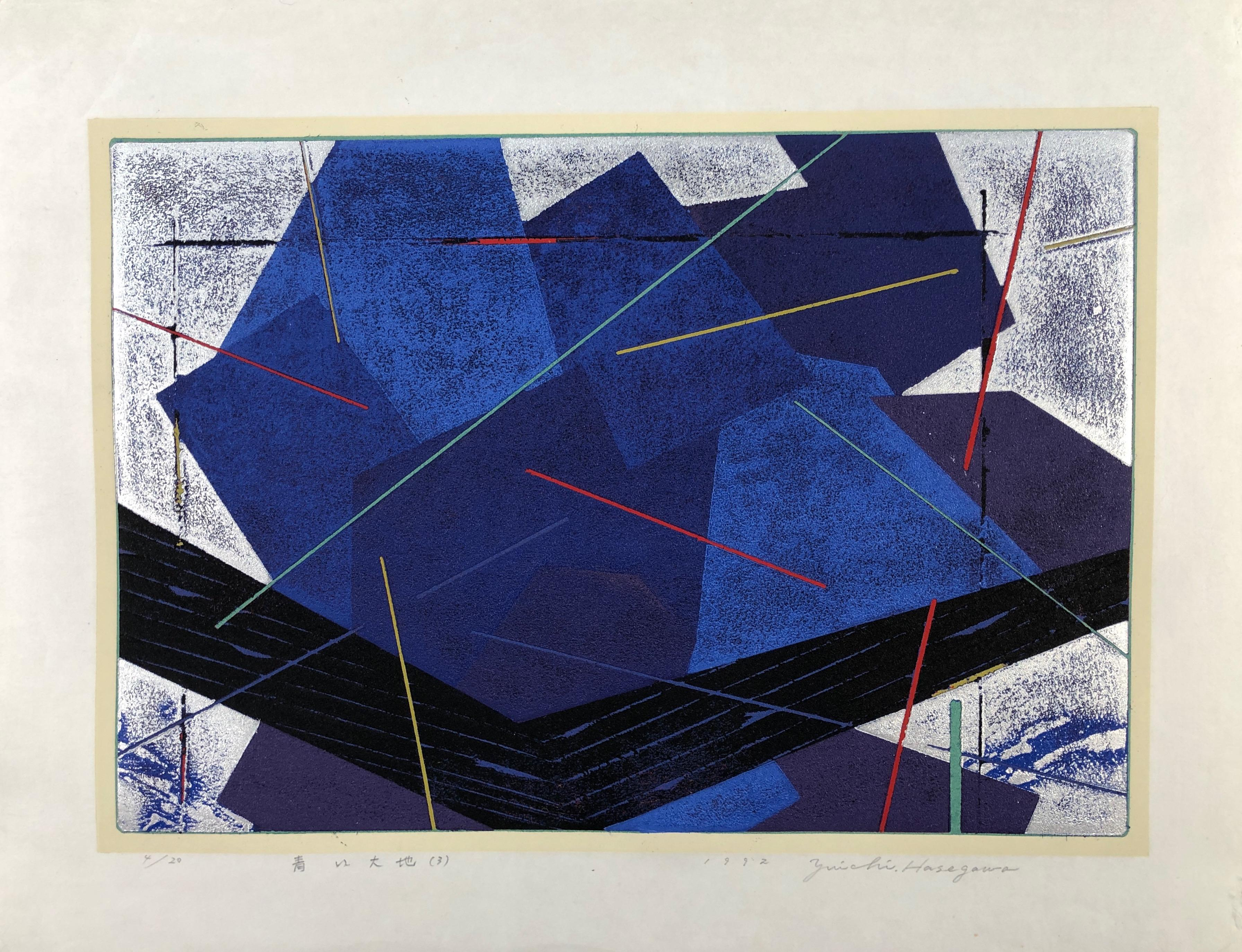 Lights of the City,Japanese Woodcut print, purple. silver, black, blue, abstract