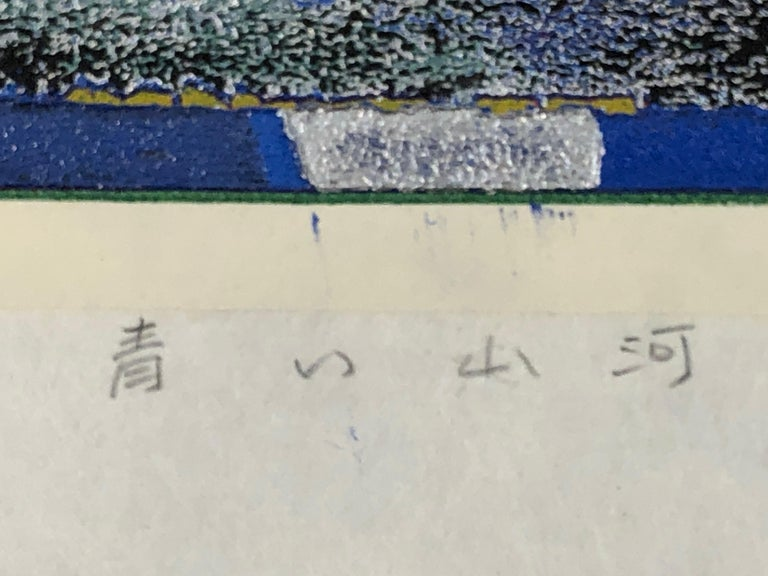 Mountains and Rivers, Japanese woodcut print, 10/20, blue, silver, black, white - Contemporary Print by Yuichi Hasegawa