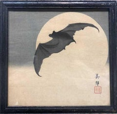 Bat in Moon