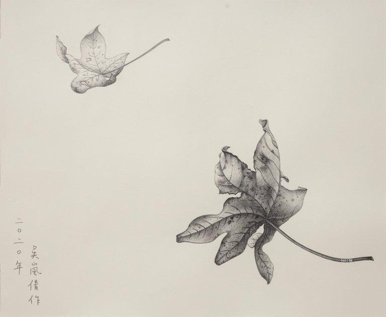 Wu Lan-Chiann Figurative Art - Drawing - Pencil on paper -  Study of Dancing with the Wind III - custom framed