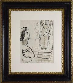 Esther Accuse Aman by MARC CHAGALL - Original artwork, School of Paris, Modern