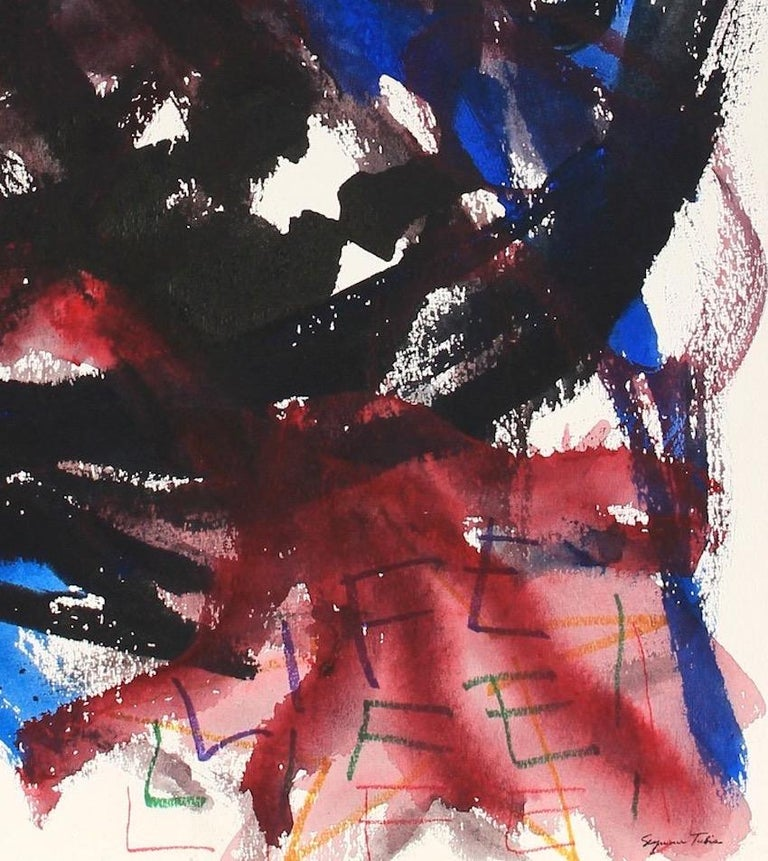 Red and Blue Expressionist Abstract Ink and Acrylic - Painting by Seymour Tubis