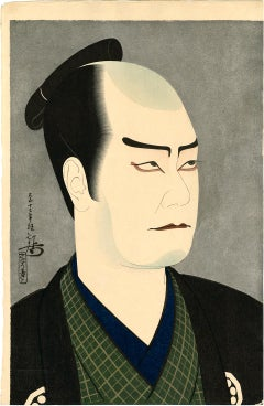 Portrait of the Kabuki Actor Sadanji II