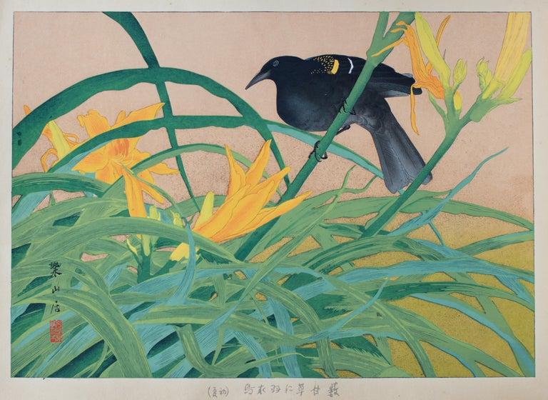Tsuchiya Rakusan Animal Print - Yellow Daylily and African Black Bird