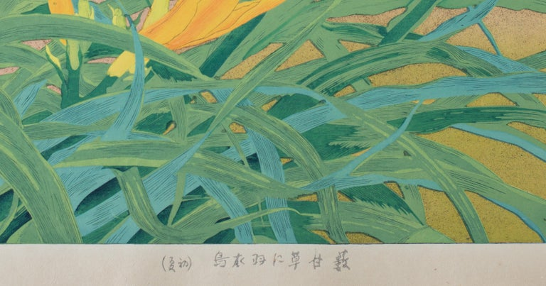 """Considered by the artist as one of his best designs, this is number 30 in Rakusan's finest bird-and-flower series. White-winged Widowbird (known as Hagoromo-chû, """"feather-robe bird"""") and Tawny Daylily. Titled at bottom in Japanese """"Yabukanzô ni"""