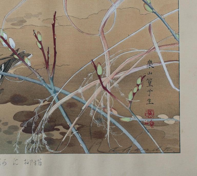 River Plovers and Pussy Willow - Showa Print by Tsuchiya Rakusan