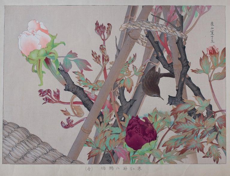 Tsuchiya Rakusan Animal Print - Winter Wren and Peonies